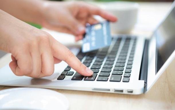 займы нижний тагил онлайн на карту как будут взыскивать кредит приставы